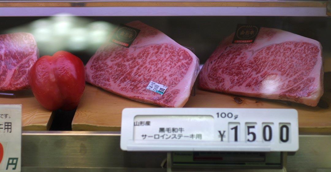 steak prices per pound